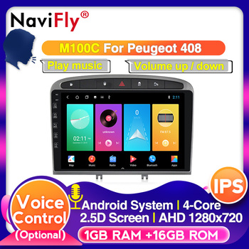 Android 10.0 Octa-Core Head Unit 4G LTE In Dash Car Radio Multimedia Video Player Navigation GPS For PEUGEOT 308 408 308W image