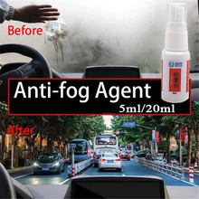 New 20ml Anti Fog Spray Glass Agent Long Lasting Window Liquid Anti-fog For Windshield Bathroom LCD Mobile Phone Screen Glasses