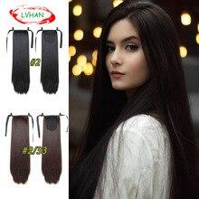 LVHAN Женские синтетические хвостики для прически для белых модных взрослых головной убор конский хвост наращивание волос хвост шиньон длинные прямые синтетические