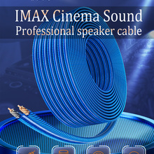 CHOSEAL DIY HIFI Audio Cable Oxygen Free Copper Speaker Cable for Car Audio Home Theater Speaker Wire Soft Touch Cable