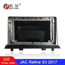 HANGXIAN – cadre de tableau de bord pour Radio de voiture, pour JAC S3 2017, DVD, GPS, panneau de navigation, Kit dinstallation, 2 Din