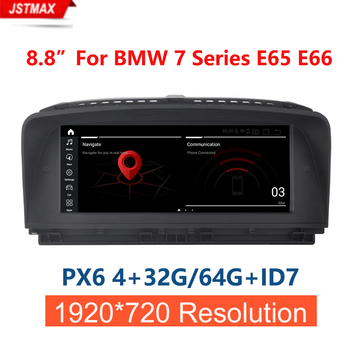 1920*720P Android 9.0 1Din Car GPS Navigation Multimedia Car Stereo Player Radio For BMW7 Series E65 E66 8.8 inch 4G WiFi BT DVR