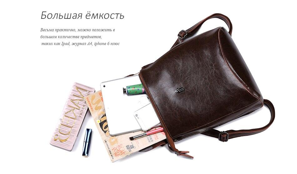 RHNWB0931-俄_09