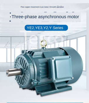 Three-phase asynchronous motor YZR winding rotor metallurgy lifting motor full copper core national standard AC motor 380V 6 8 11a 380v coil ac contactor 5 5 three phase motor magnetic starter 3 pole