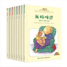 8 Books/Pack Chinese-English Controlling-Emotion My-Feeling-Series Picture Book & Illustated Book for Learing Simplified Chinese