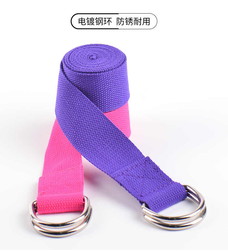 """Stretching Gürtel Spannung Band Yoga Lanyard Fitness Power Training Air Yoga Wand Lanyard Yoga Aids Zug Stretch Armband"