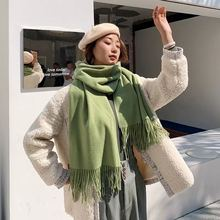 Женский шарф новинка 2020 сплошной цвет имитация кашемира плюс