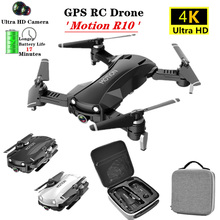 GPS 5G WIFI FPV Real-time 4K Ultra HD Camera Foldable RC Drone Aircraft Quadcopter Waypoint Flight One Key Return Take-off Landing Remote App Control Electric RTF Toys Motion R10 Long Battery Life Flight dron