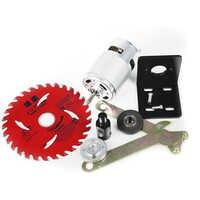 DIY 775 Motor Automatic Weeding Machine Industrial Product Cutting Machine Multifunctional Woodworking Cutting Machine DIY Motor