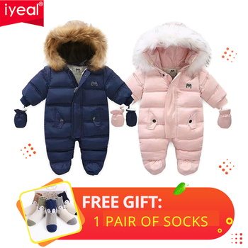 IYEAL Winter Baby Clothes With Hooded Fur Newborn Warm Fleece Bunting Infant Snowsuit Toddler Girl Boy Snow Wear Outwear Coats iyeal newborn baby snowsuit children infant winter coat warm liner hooded zipper jumpsuit boys girls duck down outwear overalls