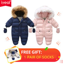 Зимняя детская одежда iyeal с капюшоном и мехом для новорожденных