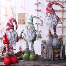 2019 Christmas new striped faceless doll standing posture gift creative children hot