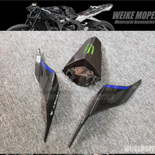 Fairing-Panel Paint Carbon-Fiber R6 YAMAHA YZF600 Cowl Rear Tail-Side-Cover Fit-For