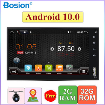 2 Din 7'' Universal Android 10.0 2GB 32GB Car Multimedia Radio Stereo GPS Navigation WiFi Touch Screen 2din Fast Charge image