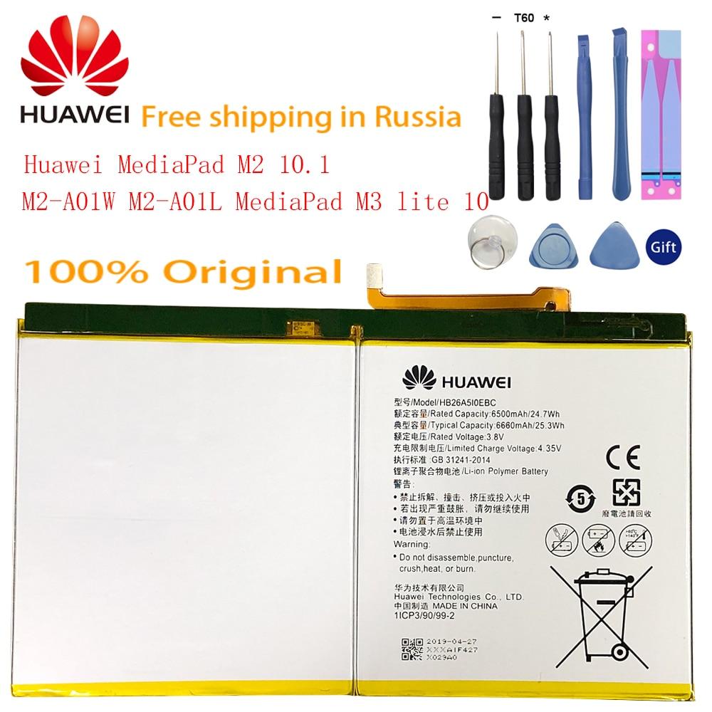 Huawei hb26a510ebc hb26a5i0ebc bateria para huawei mediapad m2 10.1 célula plana M2-A01W M2-A01L mediapad m3 lite 10 6660mah + ferramenta