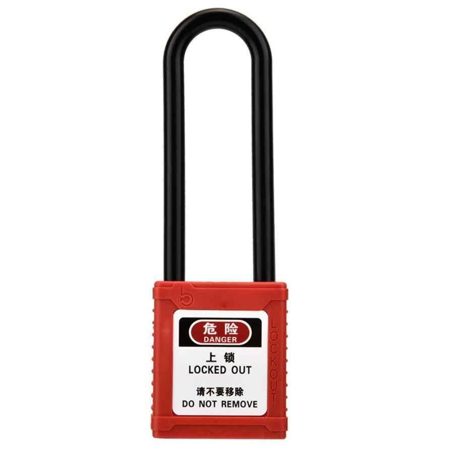 การแยกกุญแจ serrure อุตสาหกรรมกุญแจยาวฉนวน Beam แท็ก Lockout OUT การแยกล็อคประตูล็อค