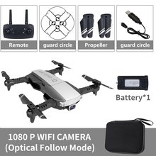 LANSENXI-NVO Foldable 2.4GHz WiFi FPV Drone 1080P Camera RC Drone Real-time Transmission Aircraft Toy Remote Control Airplane цена
