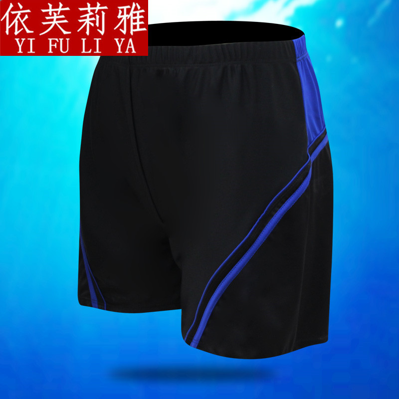 2020 New Style Chinlon Swimming Trunks Plus-sized AussieBum Men Extra Large 150-200 Jin Wearable