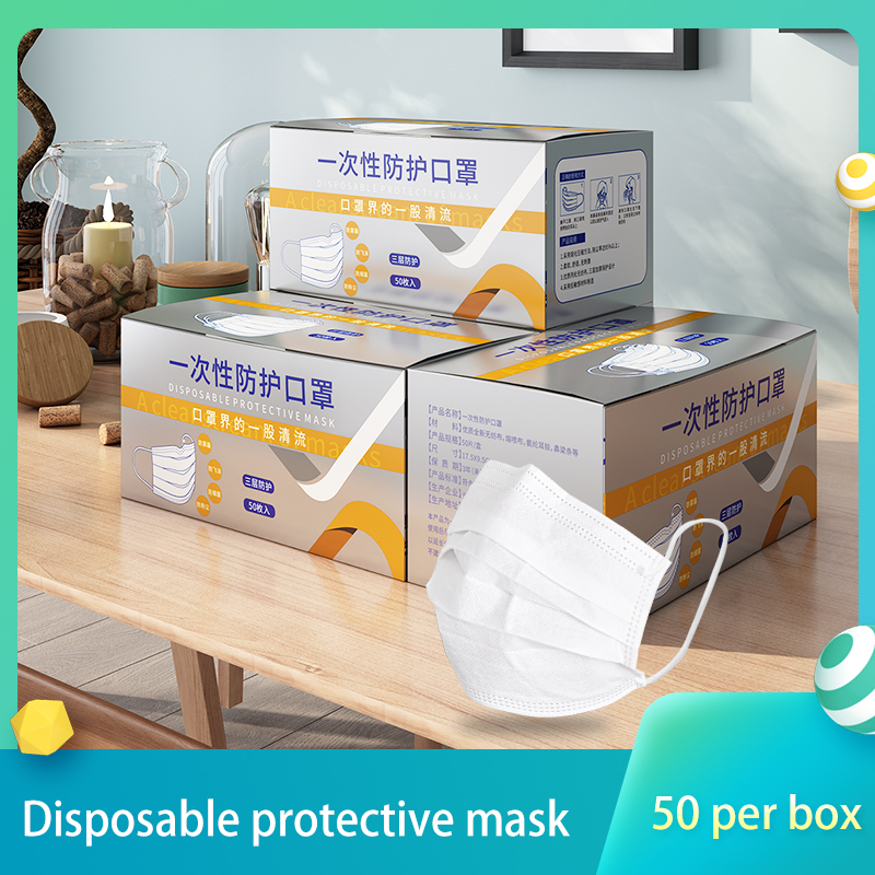 10-100pcs New White Disposable 3 Layers Non-woven Mouth Face Mask Face Mouth Masks Anti - Dust Anti - Formaldehyde Anti - Odor
