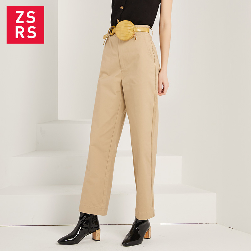 Zsrs 2019 autumn winter new casual straight   pants   women female drawstring loose knitted   wide     leg     pants   casual Trousers Size 2XL