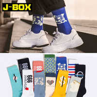 J-BOX Women's Socks Japanese Cotton Colorful Designer Cute kawaii Funny Happy Socks Fashion Long Sox for Girl Christmas Gift
