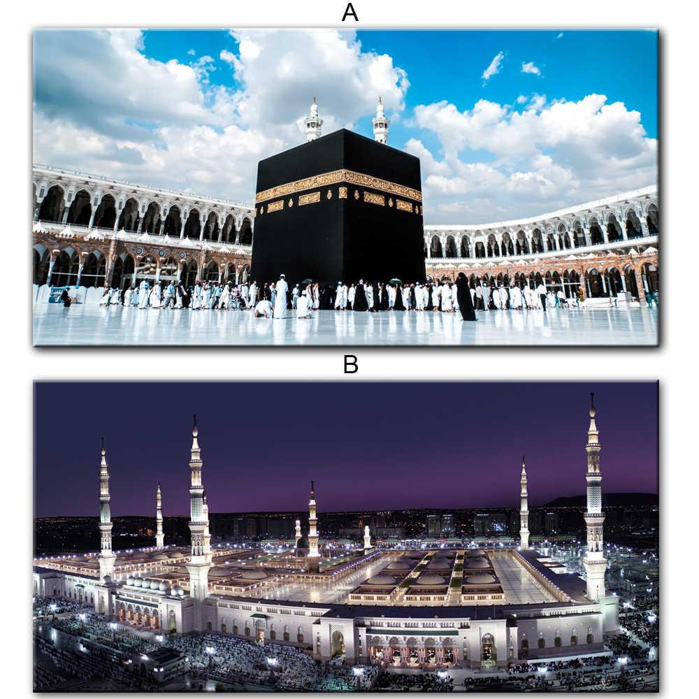Islam Tanah Suci Pemandangan Dinding Poster Masjid Agung Mekkah Kanvas Seni Lukisan Untuk Dekorasi Rumah Muslim Dekoratif Gambar