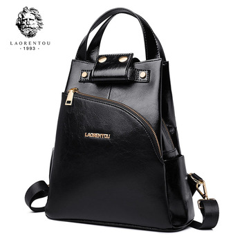 LAORENTOU Brand Women Backpacks for School Style Female High Qulaity Rucksack Casual Shoulder Bags Student Bag for Teenage Girls
