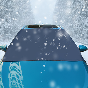 Strong Magnet Car Snow Block Cover Silver Cloth Magnetic Snow Ice Shield for Windshield Winter Car Front Window Cover