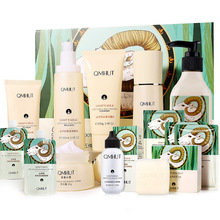 [goat's milk series] popular goat's milk skin care cosmetics set moisturizes and brightens skin color for men and women