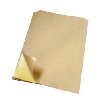 100 zwykły papier torba etykieta druku a4 zwykły papier pakowy profesjonalny papier do druku atramentowego etykieta laserowa szablon arkusz tanie i dobre opinie 1-500 arkuszy Copy paper Kraft paper Cowhide Gifts packaging food supermarkets etc Water glue or hot glue