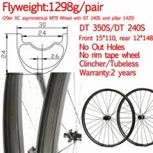 Flyweight carbon mtb wheels 29 no out holes width 30mm asymmetric tubeless mountain bike wheel disc 15x110 12x148 mtb wheelset