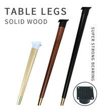 4Pcs Wooden Sofa Legs Nordic style furniture legs Coffee Table legs Furniture Feets Chair legs Cabinet Legs Tv cabinet legs