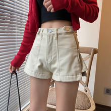 Женские джинсовые шорты zosol простые облегающие брюки абрикосового