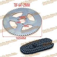 Задняя звездочка T8F 136 звеньев 64T 29 мм для мопедов 43cc 49cc Minimoto, двухтактный Карманный двигатель, мини-квадроцикл
