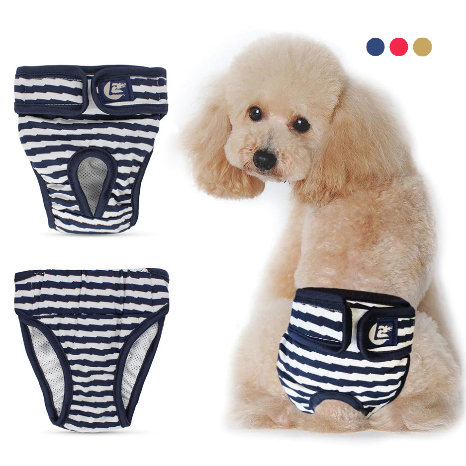 Pet Diaper Physiological Pants Sanitary Washable Female Dog Panties Harassment Shorts Underwear Briefs For Dogs Cats Pet Clothes