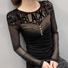 ladies blouses 2020 spring new leopard shirt mesh blouse