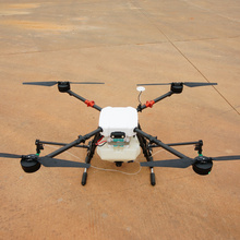 Multi - axis Agricultural Protection Drone,4-axis Spray Pesticide UAV Sprinkling