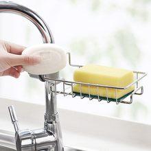 Держатели для хранения тряпичного мыла кухонный кран полка губка