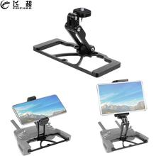 Aluminium Holder Remote Controller Extension Bracket Phone Tablet Clip Monitor Stand