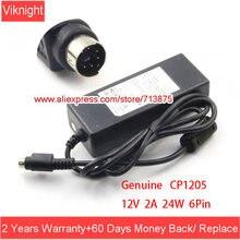 Оригинальный адаптер переменного тока 24 Вт 12 В 2 а 6 контактов