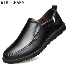 Loafers Driving Shoes Leather Shoes Men Fashion Mens Casual