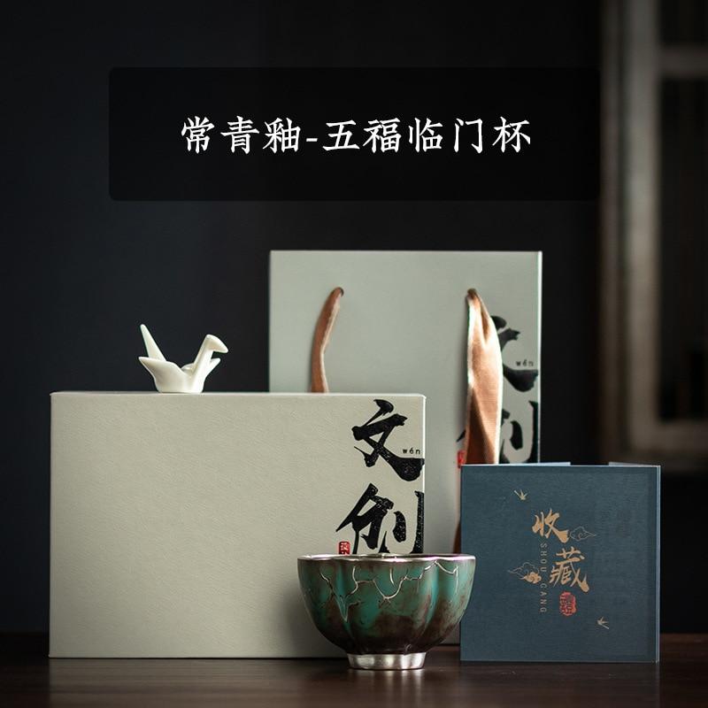 Porcelain Tea Tasting Cup Personal TeaCup Master Cup Stoneware Kung Fu Tea Teaware Cultural Creative Business Gift Bowls Mug