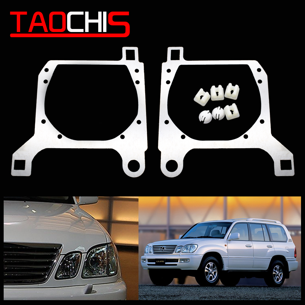 TAOCHIS Car Styling Frame Adapter Projector Lens Retrofit For LEXUS LX470 05