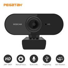 Веб камера 1080p веб мини Камера с микрофоном full hd видео