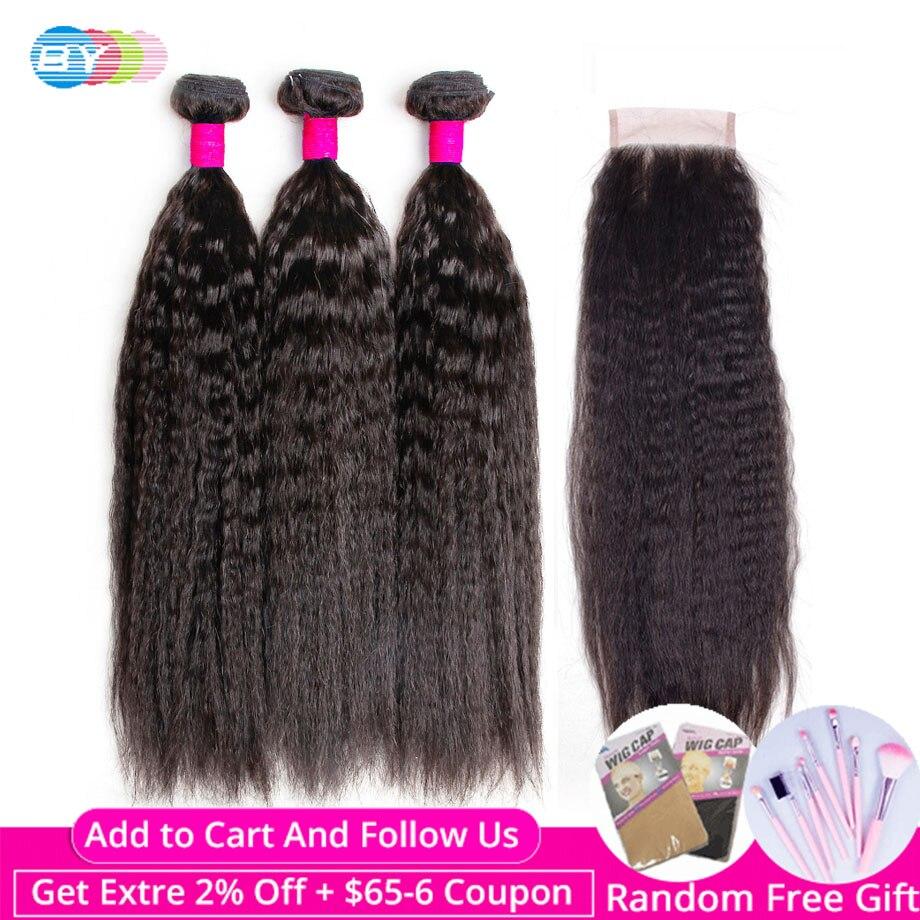 Mèches Yaki naturelles brésiliennes avec Closure | Cheveux Remy, cheveux crépus lisses, lot de 3