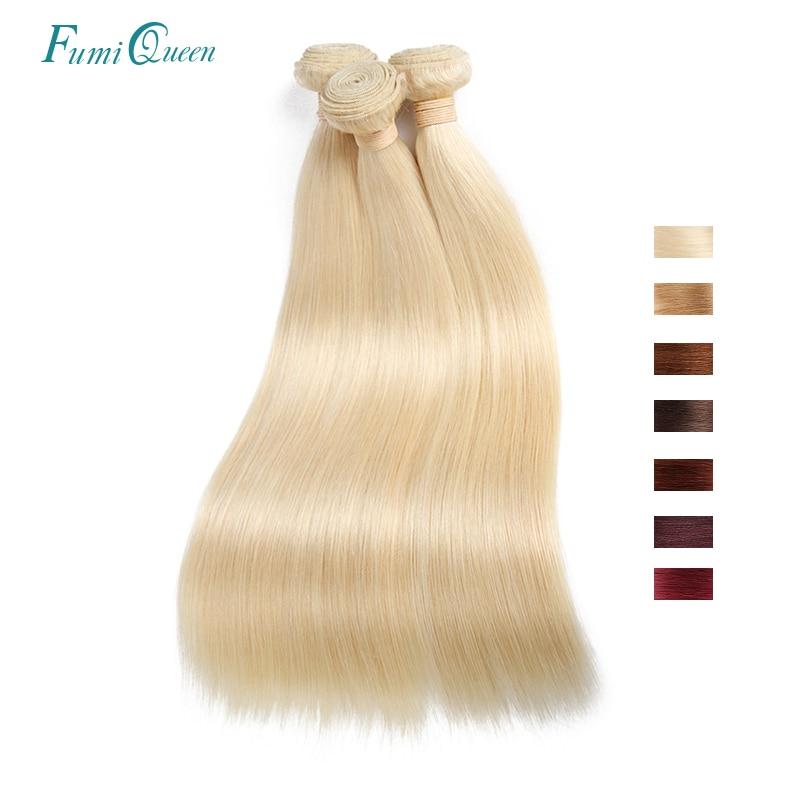 Али фумикуин 3/4 шт волосы remy переплетения пучки 4 #/Бург/99J/27 #/33 #/30 #/Блонд 613 бразильские Прямые предварительно цветные человеческие волосы