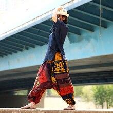 Baggy Harem Pants Women Causal Print Hippie Joggers Cross-
