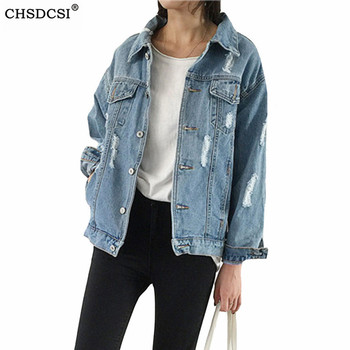 CHSDCSI Ladies Short Tops Blue The Upcycled Trucker Women Blue Denim Jeans Jackets Casual Pockets Spring Autumn Plus Size Coat image