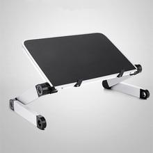Mini ขาตั้งแล็ปท็อปโต๊ะตักสำหรับเตียงโซฟาพับ Multifunctional Ergonomic สูง 360 องศา