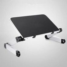 מיני מחשב נייד Stand שולחן הברכיים מיטת ספה מתקפל מתכוונן רב תכליתי ארגונומי גובה 360 תואר זווית